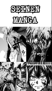 Mangatown Berserk