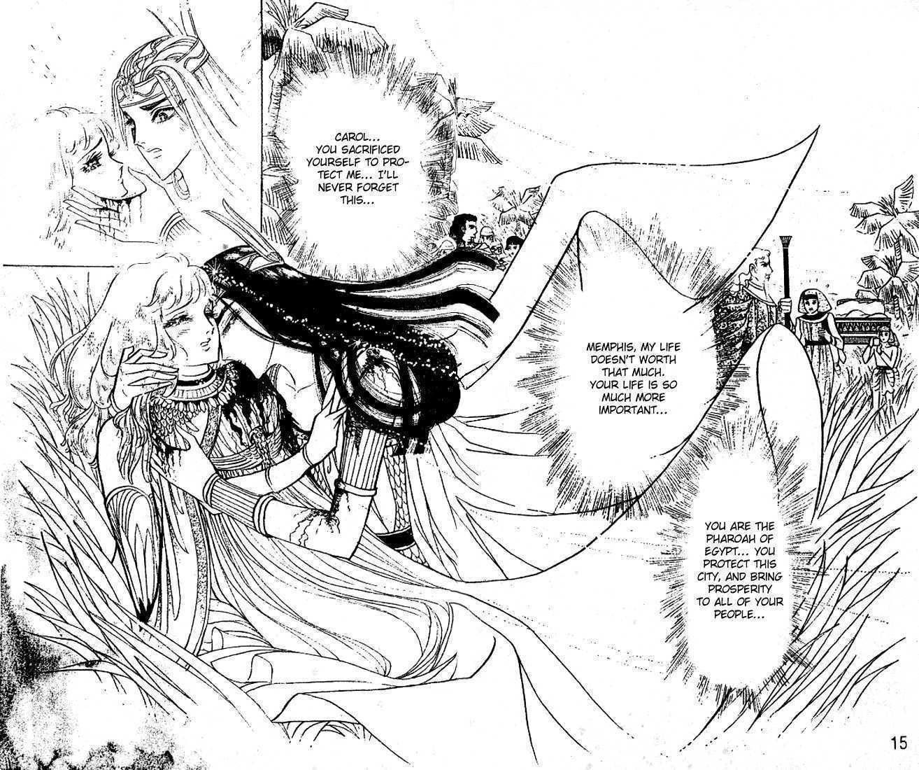 kiss manga pro