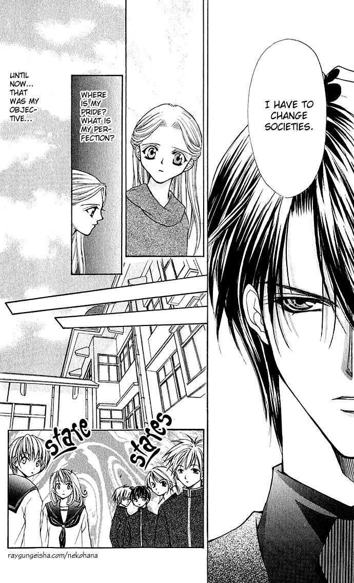 Year old h manga read <3 Dakota