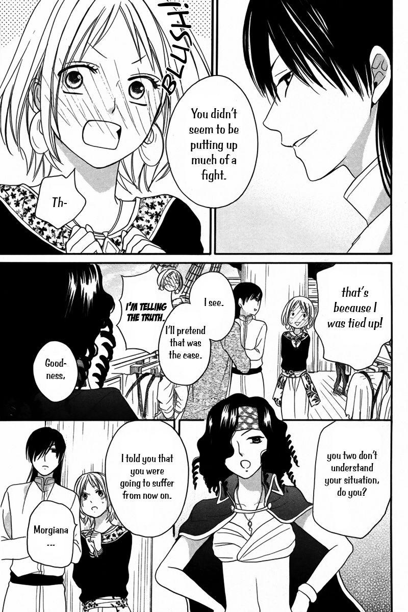 good-adult-manga-kashmeri