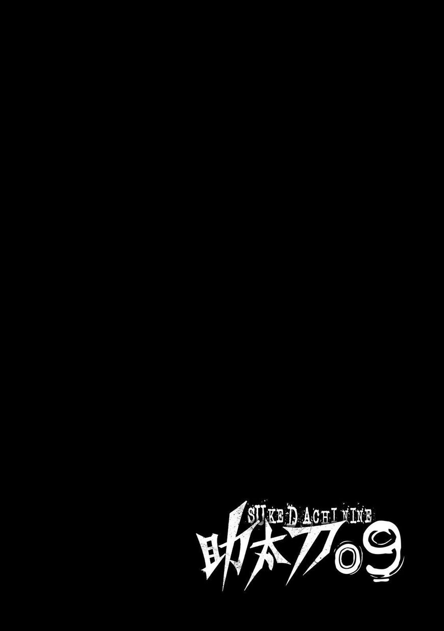 Sukedachi 9 13 - Read Sukedachi 9 Chapter 13 Online - Page 1