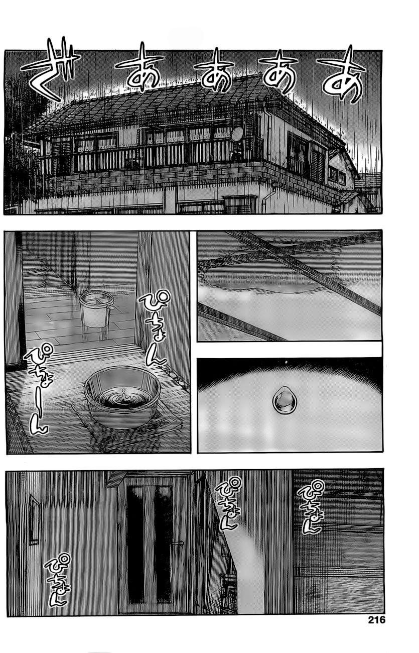Ashitaba-san chi no muko kurashi
