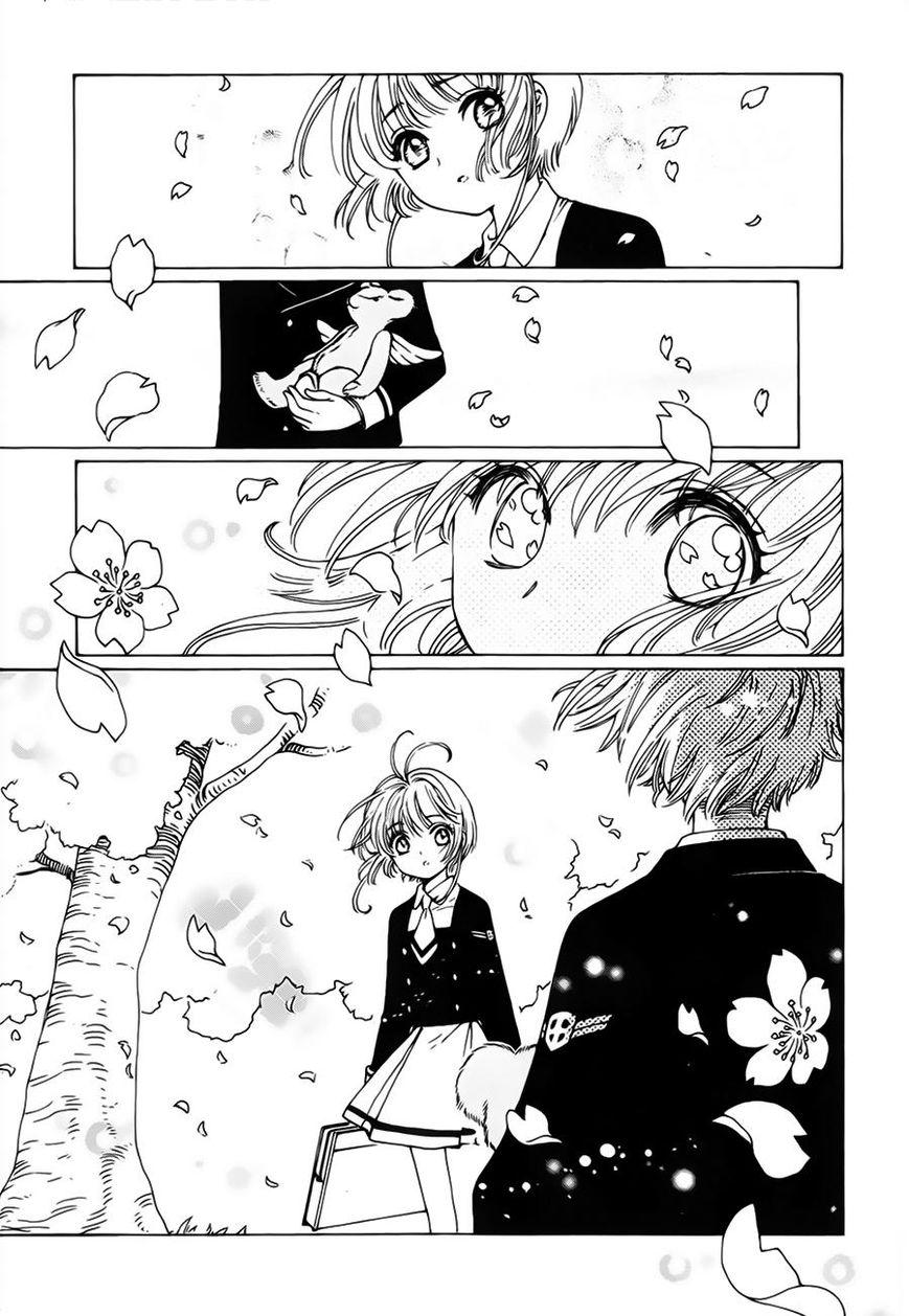 Cardcaptor Sakura - Clear Card Arc 1 - Read Cardcaptor Sakura - Clear Card Arc Chapter 1 Online - Page 12