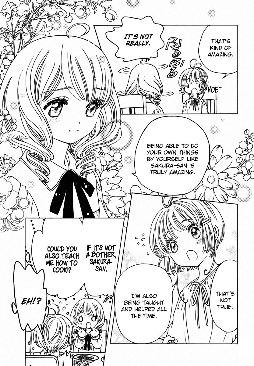 Cardcaptor Sakura - Clear Card Arc 13