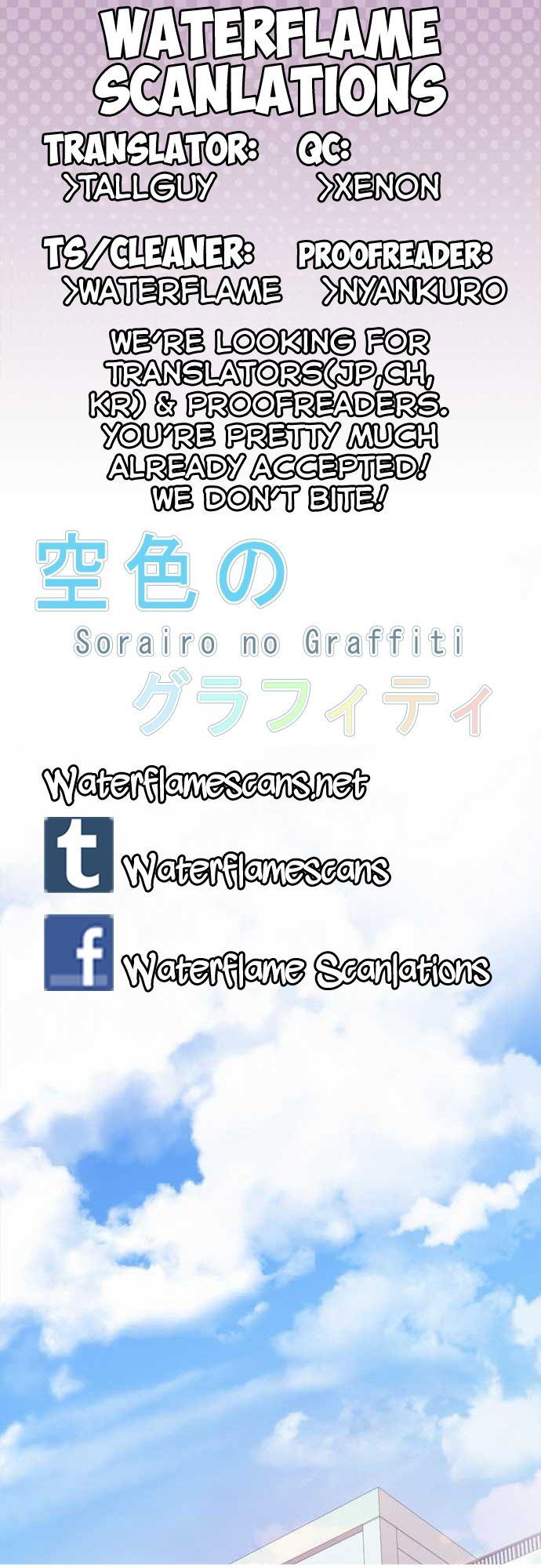 Sorairo no graffiti 14 read sorairo no graffiti chapter 14 online page 1