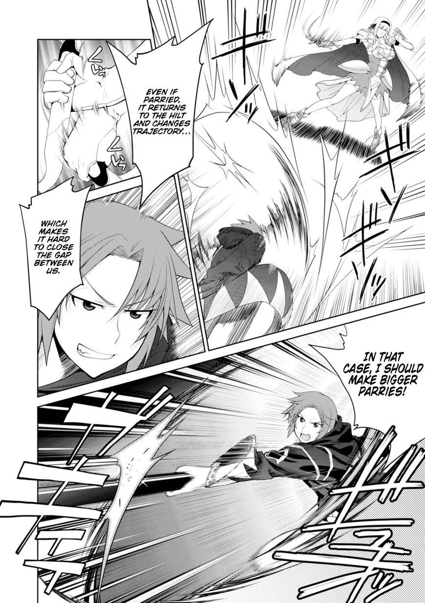 Legend (TAKANO Masaharu) 23 - Read Legend (TAKANO Masaharu