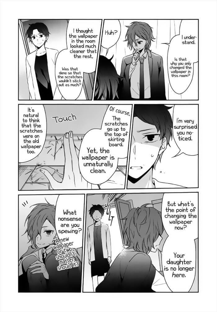 Sachi Iro No One Room  Read Sachi Iro No One Room Chapter  Online Page