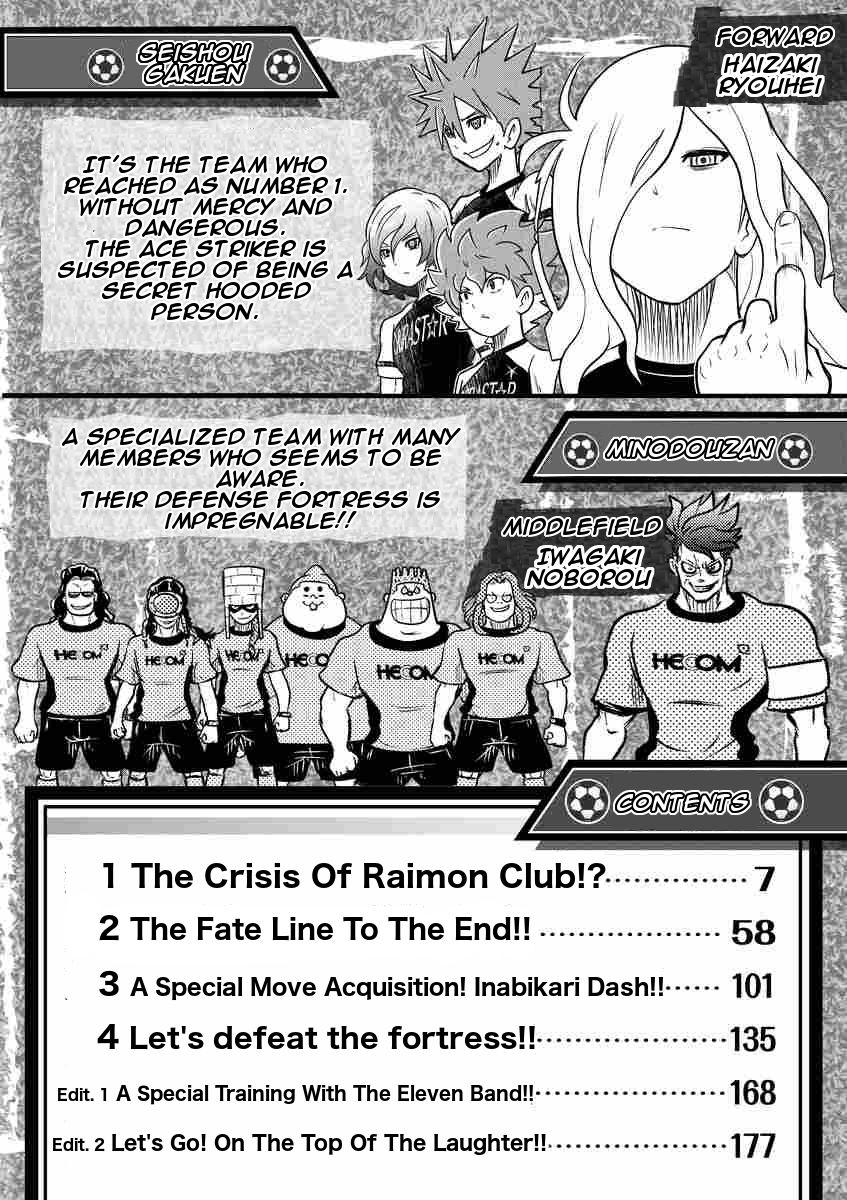 Inazuma Eleven: Ares no Tenbin 1 - Read Inazuma Eleven: Ares no