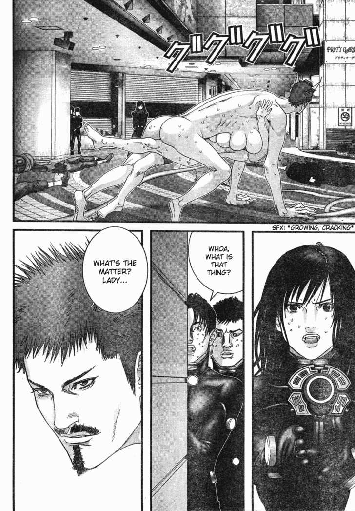 Gantz sex scene authoritative