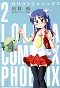 Parodies + Characters - Lolicon Artist Directory