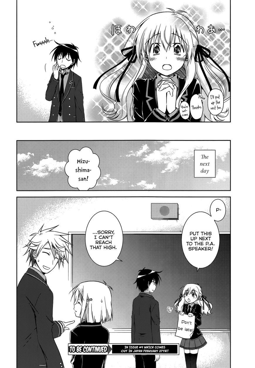 manga iris zero