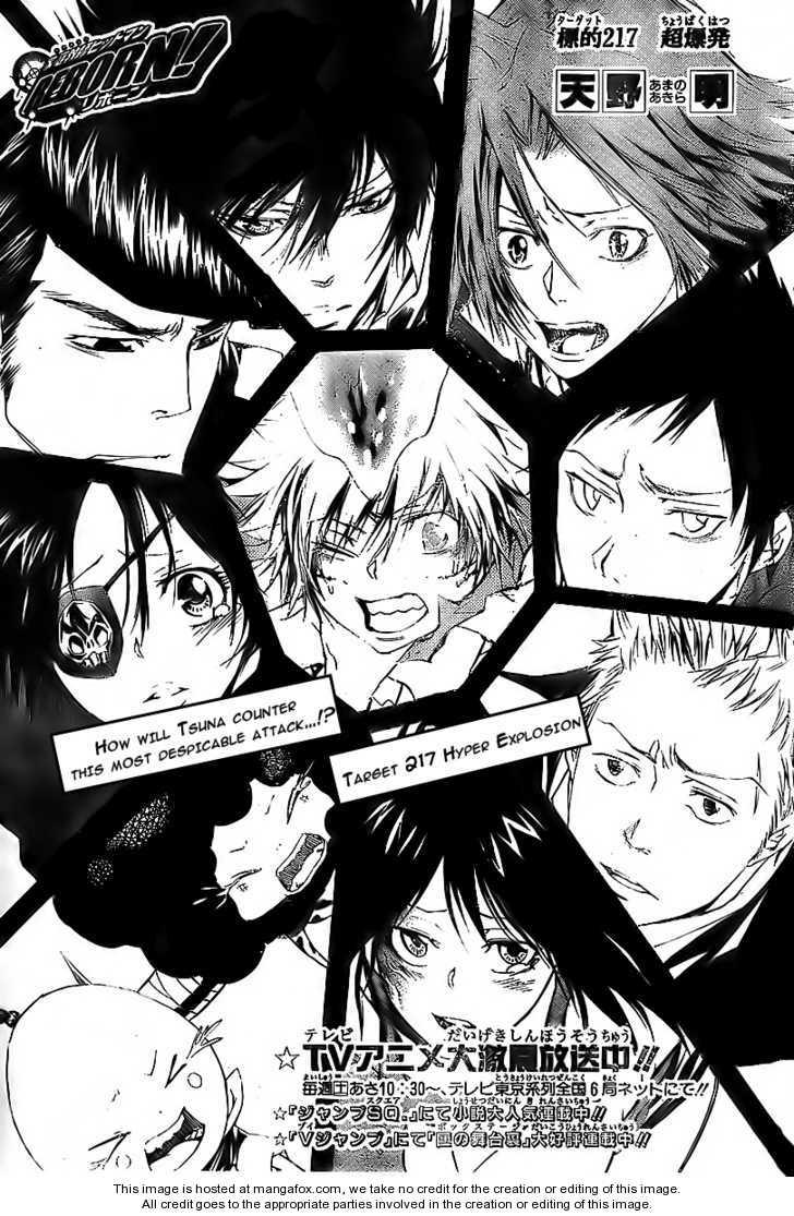 kateikyoushi hitman reborn manga sites